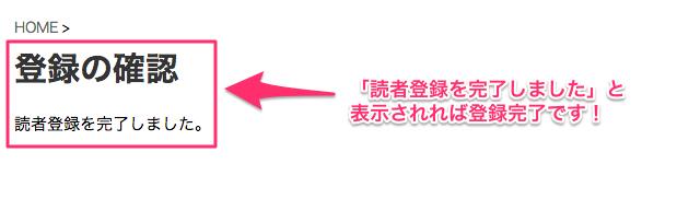 mail_03-1