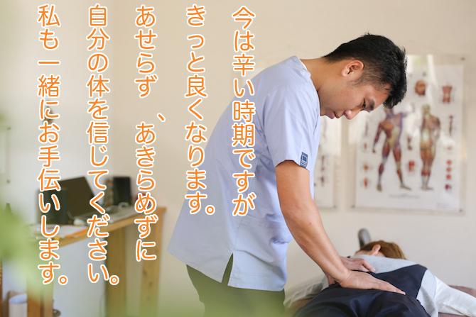自律神経ページ