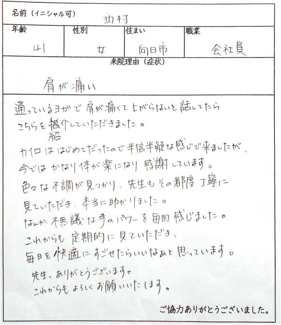 KIMG0430